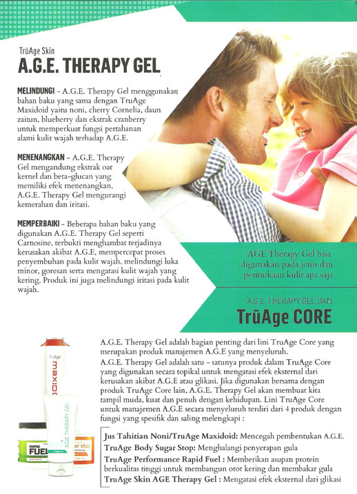 age_therapy_gel02
