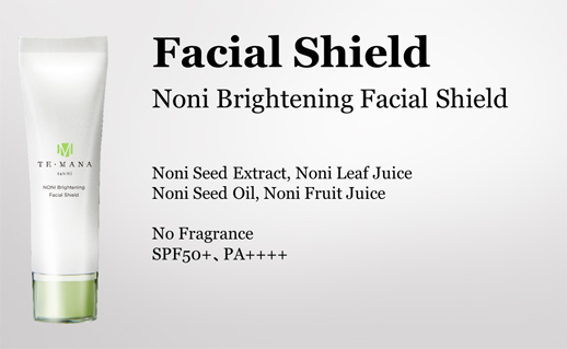 facial-shield-temana