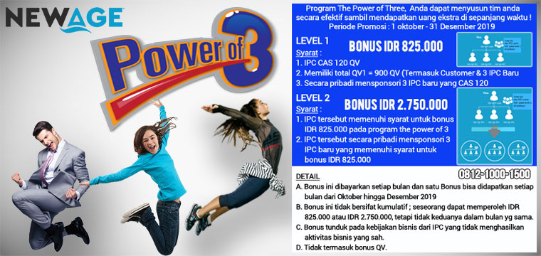 Promo Bonus Power of Three